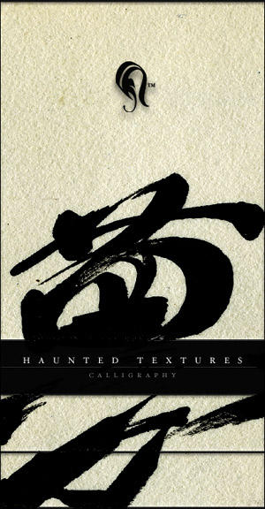 haunted textures - calligraphy by resurgere