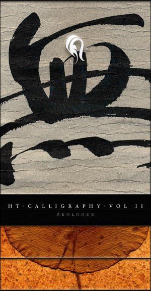 HTCalli - vol 2 - prolouge by resurgere