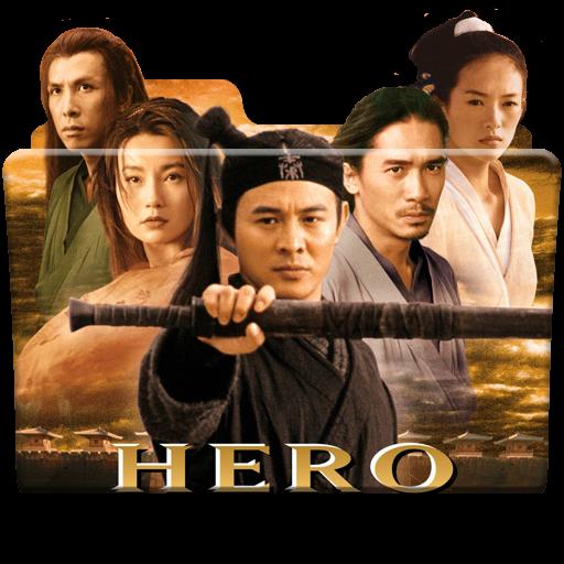 Hero 2002 Folder Icon By Giilpereiraa On Deviantart