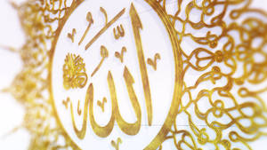 3D Arabic Calligraphy