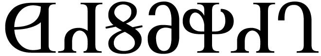 Bee Skep Serif by WurdBendur