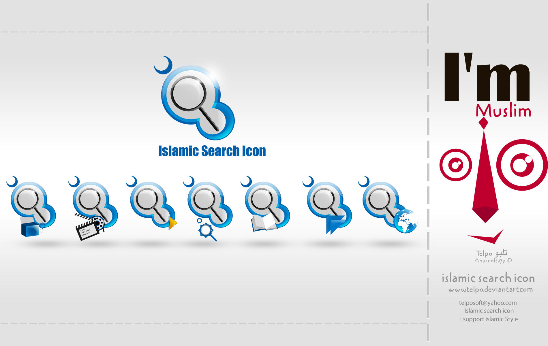 Islamic Search Icon by Telpo
