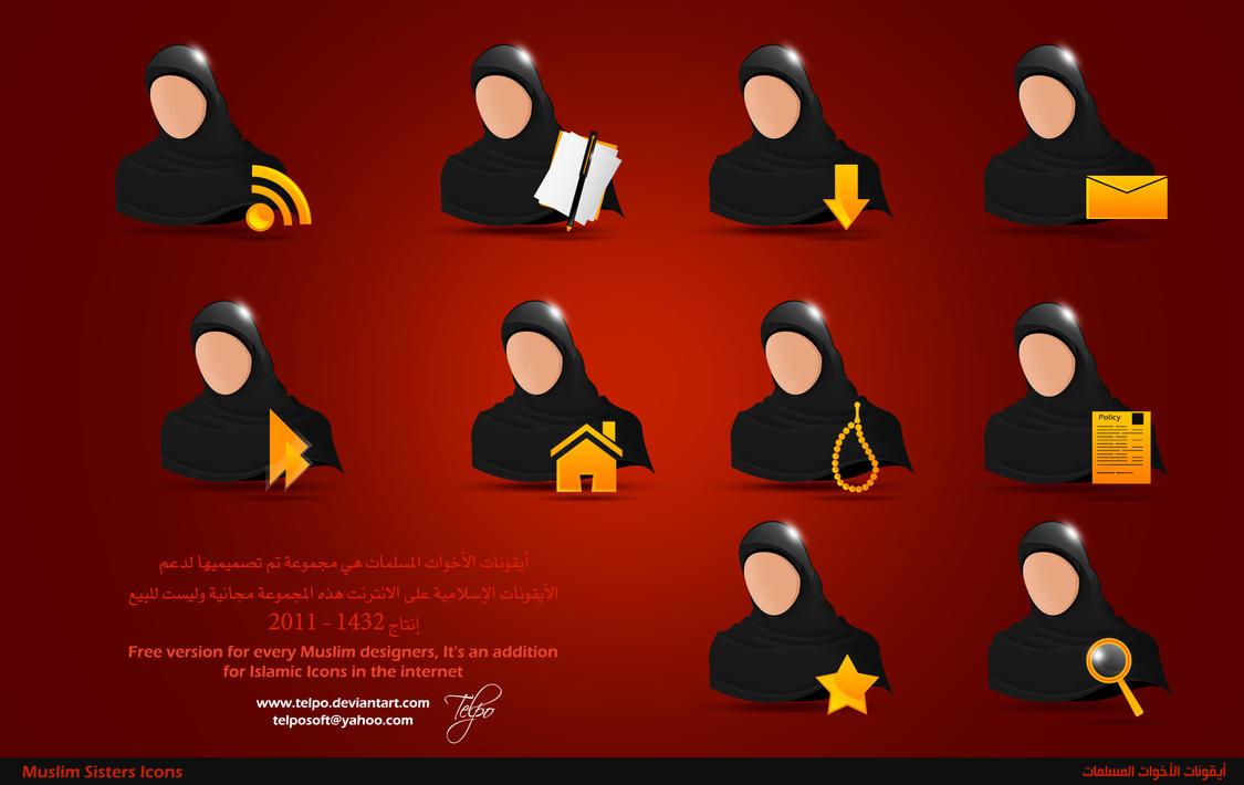 Muslim Sisters Icons