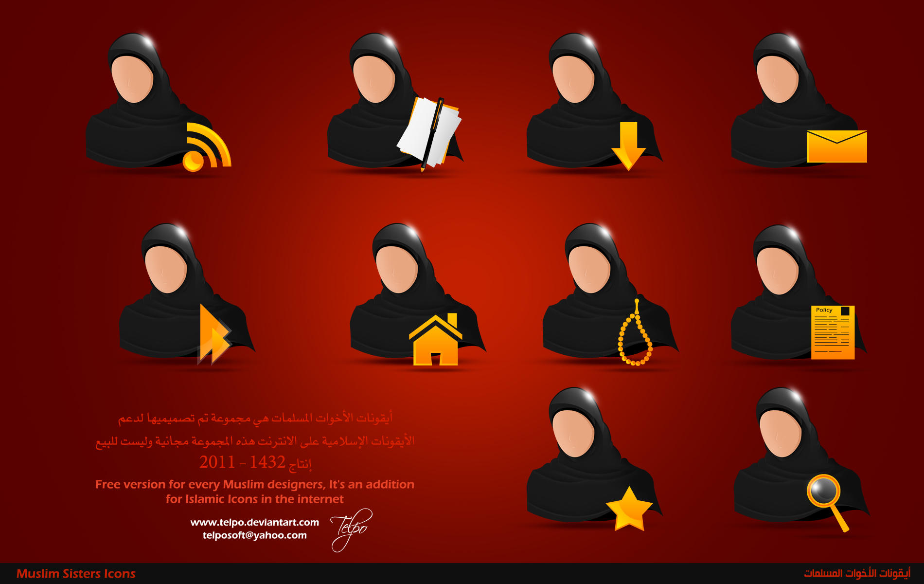 Muslim Sisters Icons by Telpo