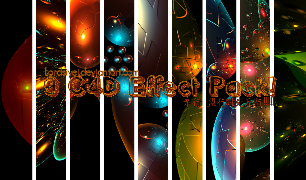 Effect c4d pack C4D_Effect_Pack_by_Lordsiyei