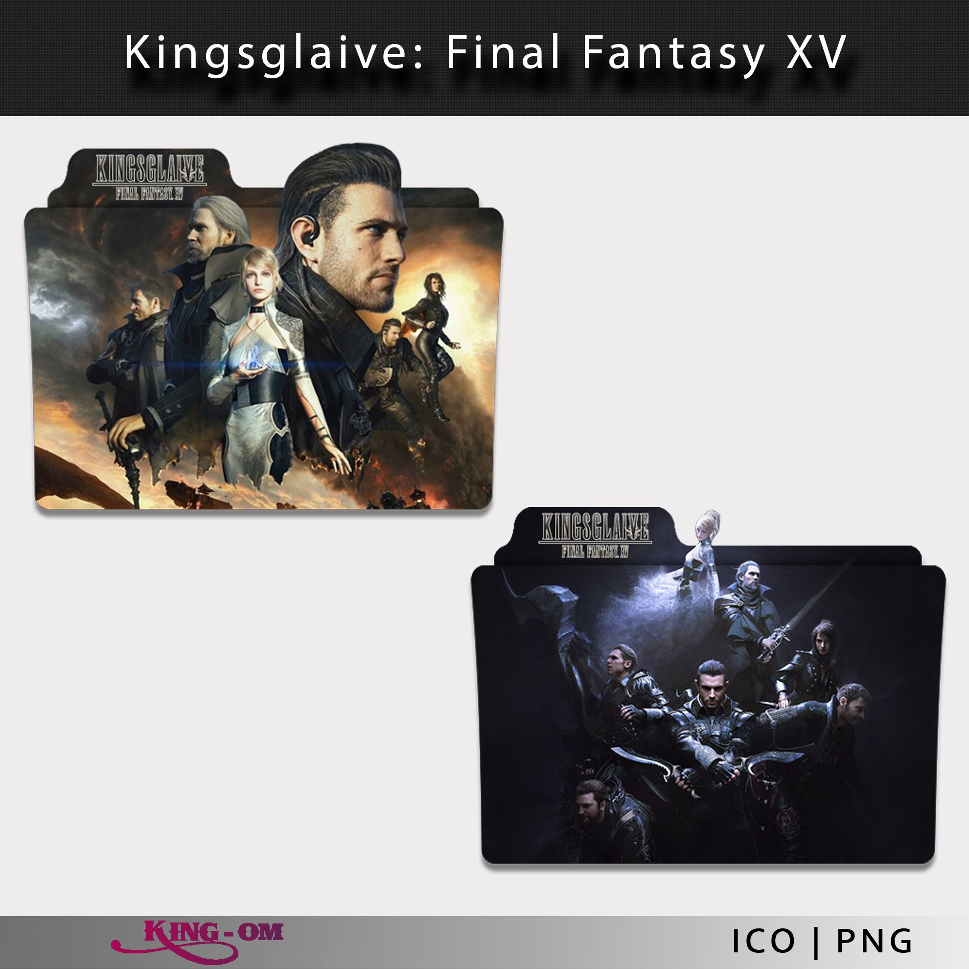 Kingsglaive Final Fantasy Xv Folder Icon By King Om On Deviantart