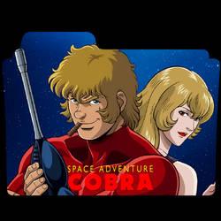 Space Adventure Cobra 2