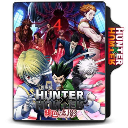 Hunter Hunter Phantom Rouge: Phantom Rouge Folder Icon By Maxi94-Cba