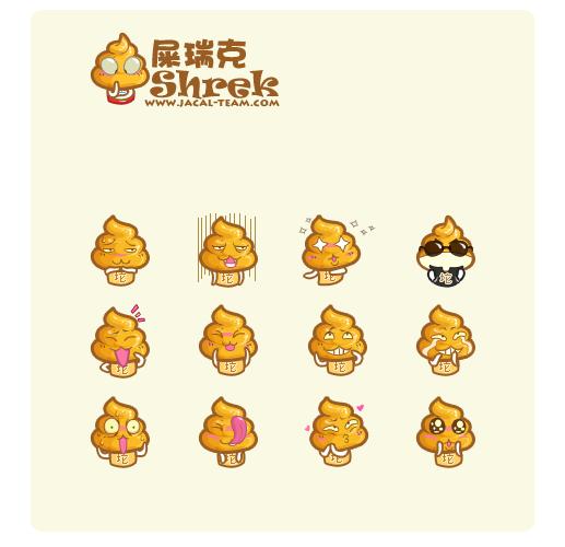 emoticons: SHREK by leon-gao
