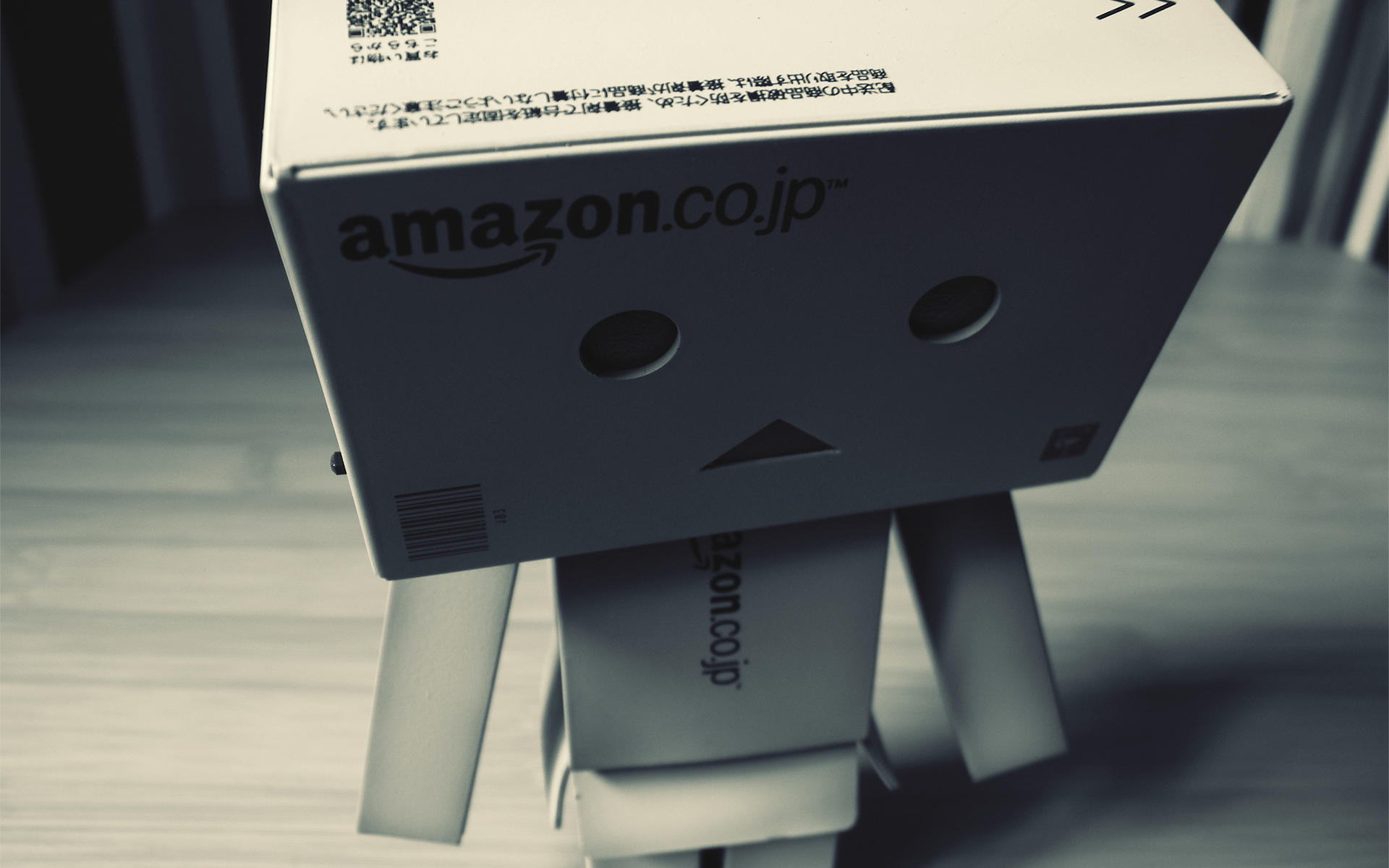 Sad Danbo by filsru