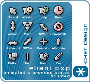 Pliant Cursors by digitalchet
