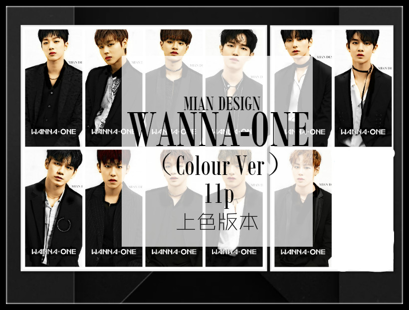Wanna-one (colour Ver) By Mian Design by MIAN16EXO-L
