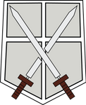 [Attack on Titan] Trainee Logo [*.AI file]