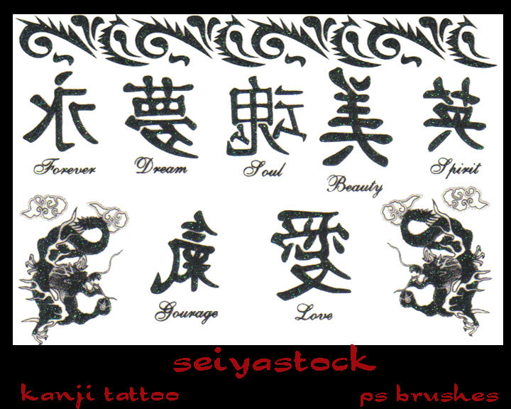 seiyastockkanjitattoo ps brush by seiyastock