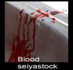 seiyastock blood pack