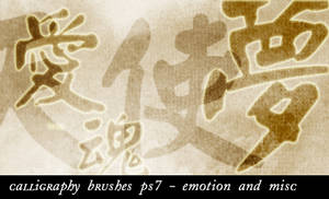ms115-calligraphy brushes 1