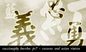 ms116-calligraphy brushes 2