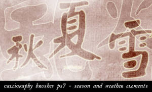 ms117-calligraphy brushes 3