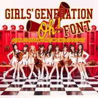 Girls' Generation - Font by AbouthRandyOrton