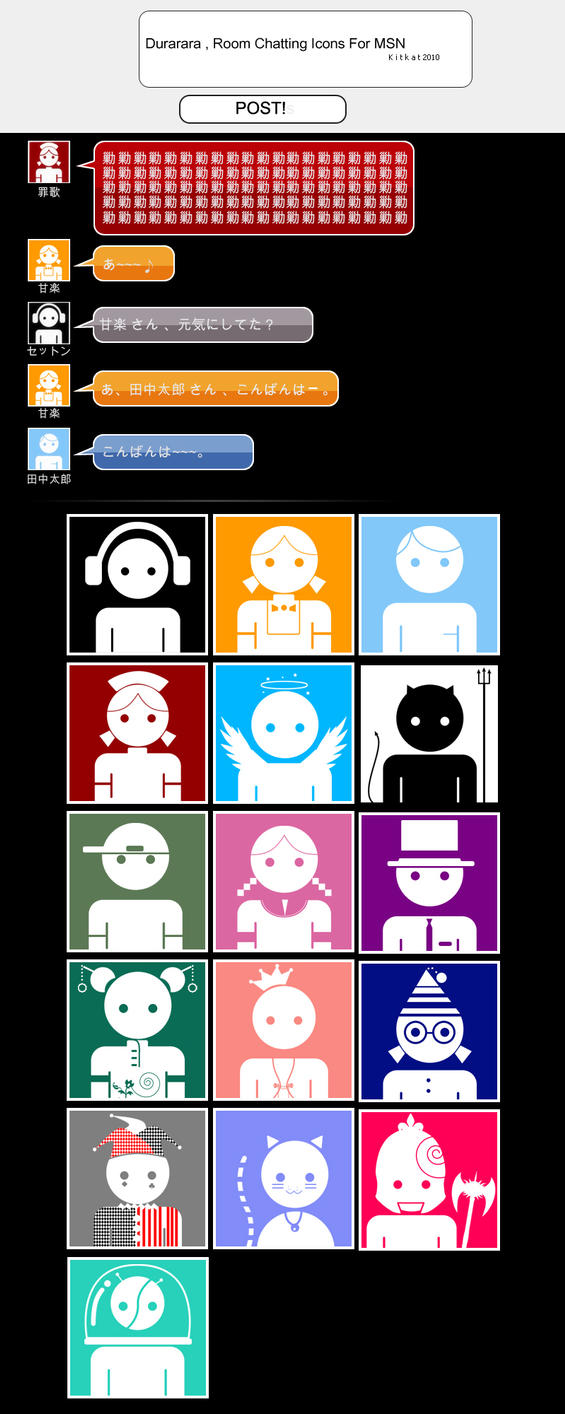 Durarara Chat Room
