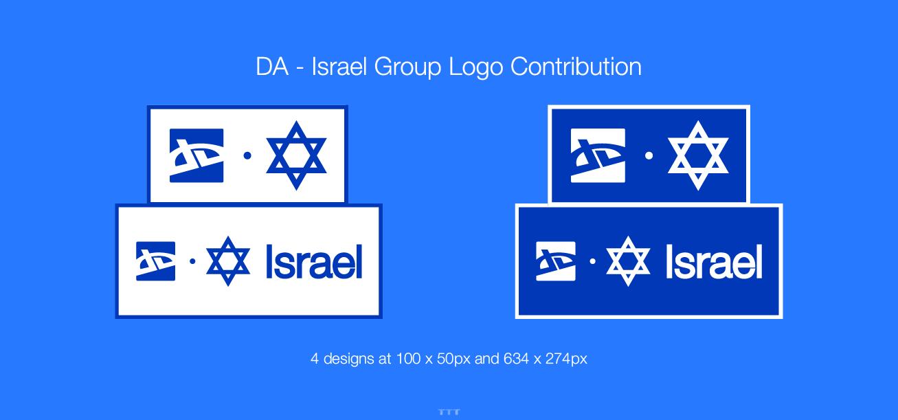 DA-Israel Group Logo Contribution by Tecior