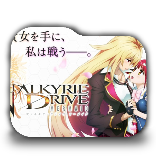 Valkyrie Drive (Mermaid) Icon Folder by Rival100 on DeviantArt