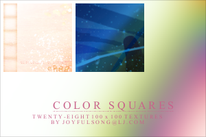 Textures 003: Color Squares by flowersong