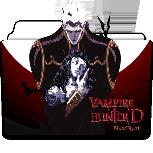 """Képtalálat a következőre: """"Vampire Hunter D ico"""""""