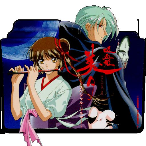 """Képtalálat a következőre: """"Kyuuketsuki Miyu  ico"""""""