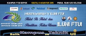 Munas - Banner - 12x5 by nurwijayadi