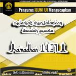 Ramadhan - Selamat Berpuasa