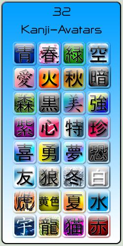 32 Kanji-Avatars by ZeKRoBzS