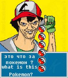 what Pokemon?freaky Ash pokeball pixel gif by popowermetal