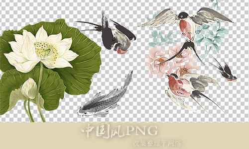 Chinese style png-01 by JaeJade