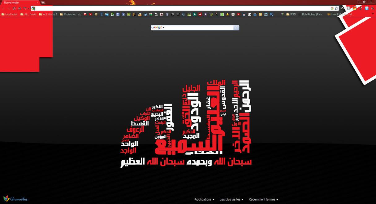 Google themes pc - Islamic Google Chrome Theme By Raiyzan