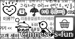 Korean's fun PS brushes