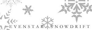 Evenstar - Snow by Cosmomouse