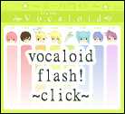 Vocaloid piano by camillemai