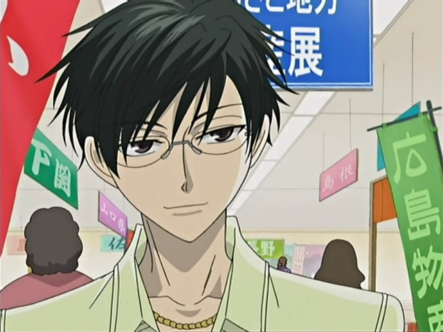 Remember the Name: Kyoya x Reader (OHHC) by longlostgoddess