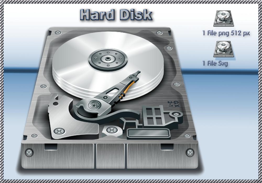 Hard Disk by ilnanny