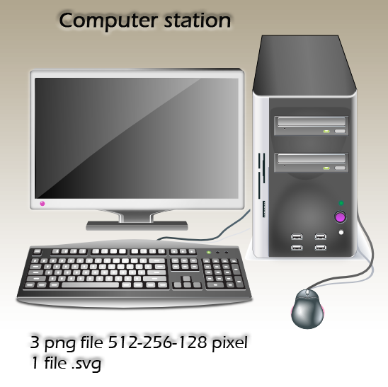 Computer Icon by ilnanny