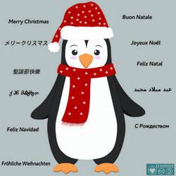 TUX Christmas by ilnanny