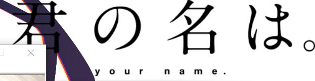 Kimi No Na Wa 2 1.10 by rickthestig