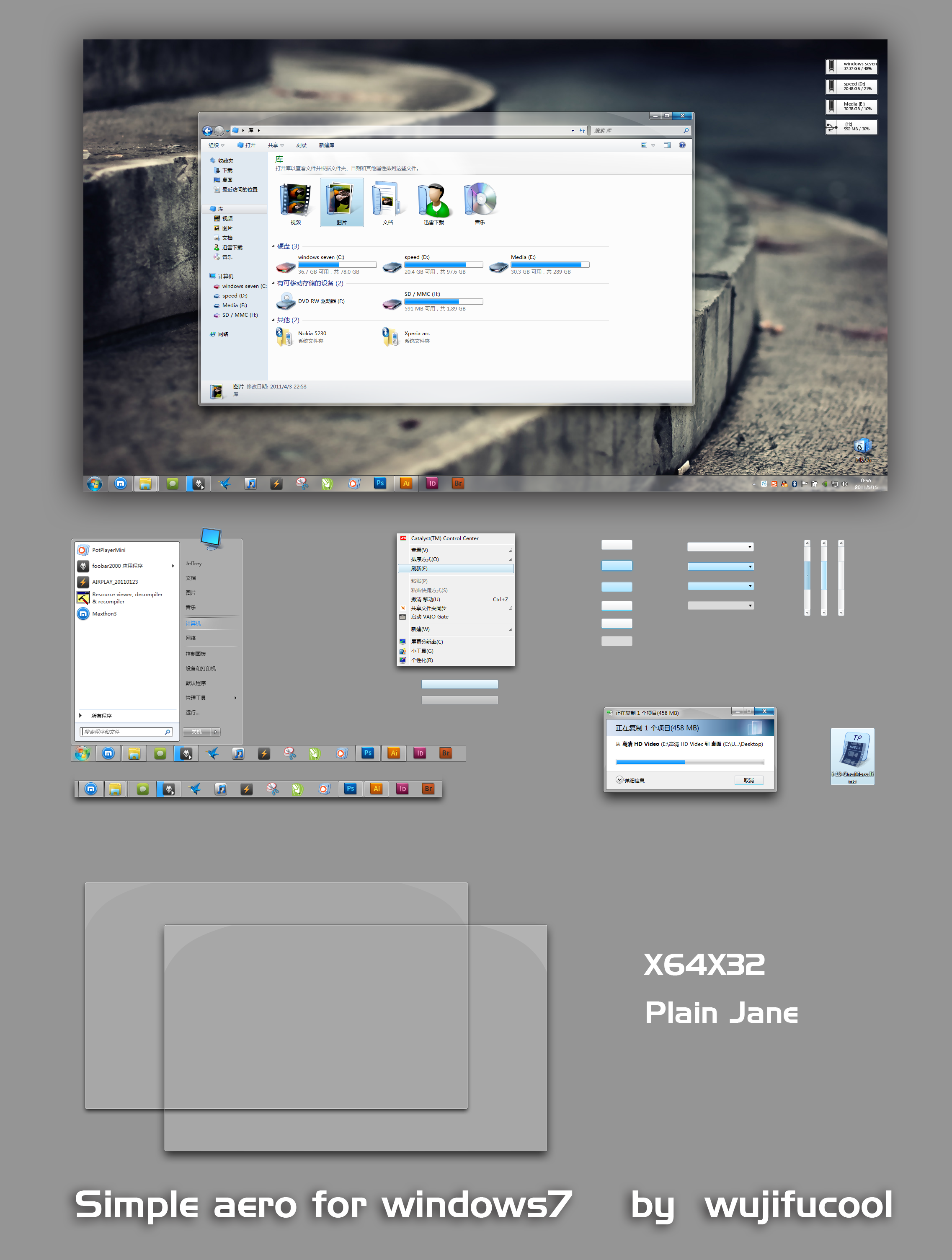 Simple aero for windows7 by wujifucool