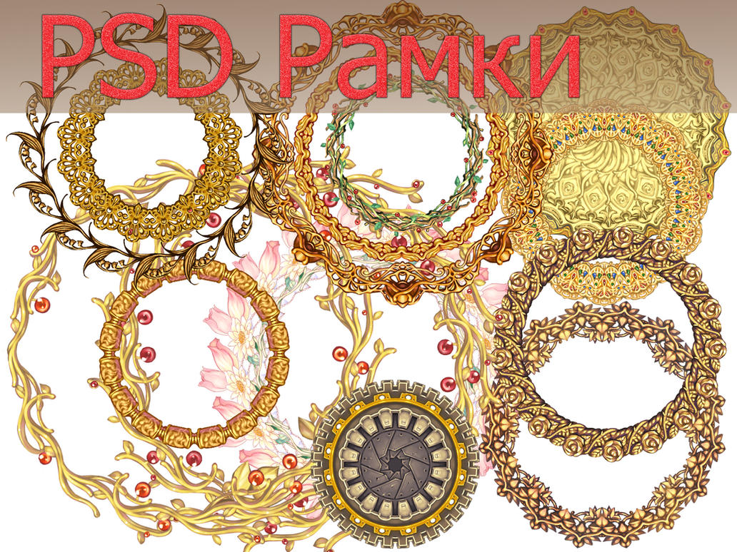 Glasses Frame Psd : PSD frames by Agency-fonts on DeviantArt