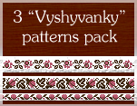 3 Vyshyvanky Patterns by ringonoki