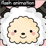 Smo the yeti animation