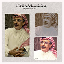psd coloring 25 -