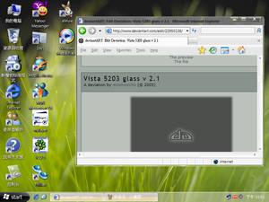 Vista 5203 glass v 2.1