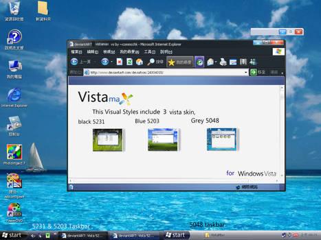 VistaMax 1.0